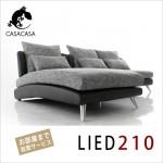 北欧デザインソファ販売店「CASACASA(カーサカーサ)」は楽天市場でもお取り寄せ購入可能!・・・ただし、お得なのは本店です
